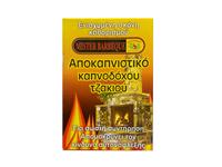 ΑΠΟΚΑΠΝΙΣΤΙΚΟ ΚΑΠΝΟΔΟΧΟΥ ΤΖΑΚΙΟΥ 90gr